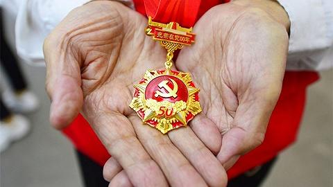 中组部:中国共产党党员总数为9514.8万名