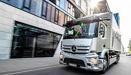 """奔驰""""碳中和""""触手伸向公路运输,纯电动卡车eActros全球首秀"""