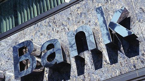 三家机构因倒量虚假交易受自律处分,央行有意推动金融批发市场稳步整改