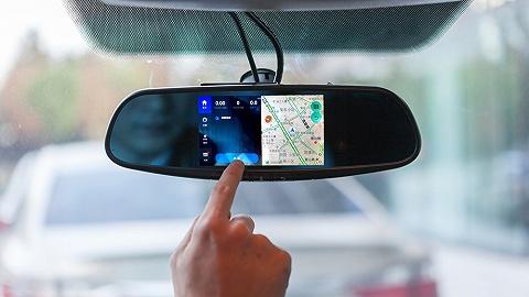 快看 | 上海出租车升级触摸智能后视镜,司机可一键接单