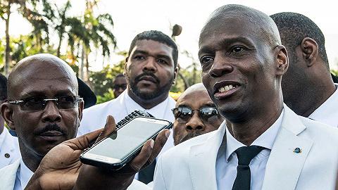 海地总统遇刺:在住所内身中12弹,行凶者假冒美国特工