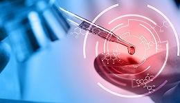 直通部委   卫健委:儿童微量元素检测不得作为普查项目 国台办:9.9万台胞在大陆接种疫苗