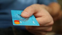 """网络平台个人信息与金融机构全面""""断直连"""",对助贷业务有何影响?"""