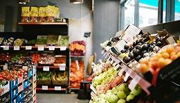复制Costco,比价山姆,中国仓储超市有多难?