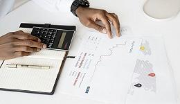 计提减值,率先披露业绩的三家信托公司上半年表现如何?
