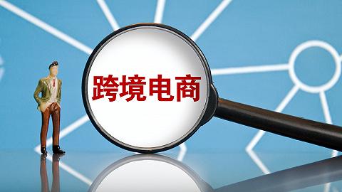亚马逊封号潮蝴蝶效应:华南卖家没落了?
