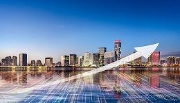 国家统计局:下半年中国经济有望保持持续稳定复苏态势