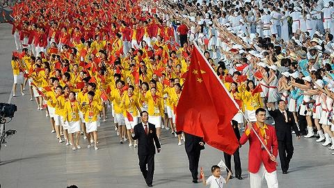 """中国奥运代表团不再穿""""番茄炒蛋""""?网传图片实为皮划艇队服"""