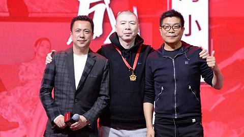 冯小刚开了新公司,这回真的跟华谊兄弟分手了吗?