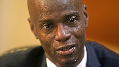 """海地总统遇刺前10分钟向两名军官求助:""""快来救我"""""""