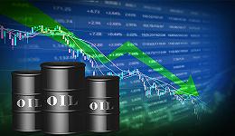 国际油价大跌近8%,石油股今日普跌