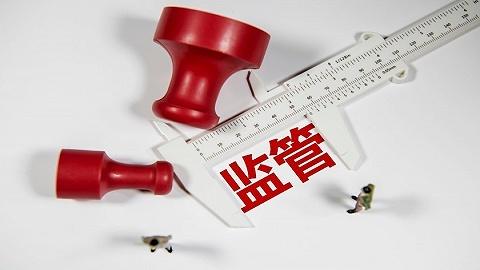 """广州市教育局:监管主体超20个,K12教培机构应在银行开设""""专户"""""""