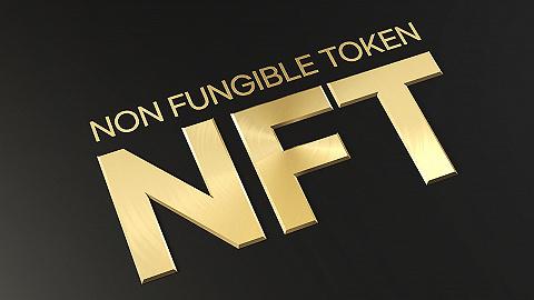 加密艺术的闪耀时刻:佳士得拍卖首个电影NFT
