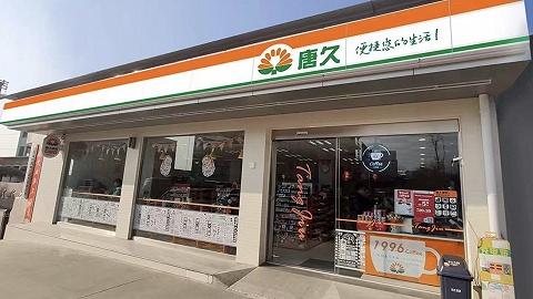 在山西,连锁便利店里卖现磨咖啡到底能不能成?