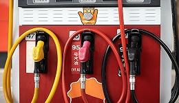 """应对暴雨险情,""""两桶油""""郑州辖区内这些加油站启动保供服务"""