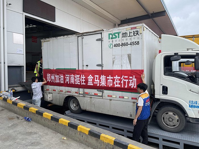 郑州暴雨致断水断电,社区电商的物资这样送到居民手中