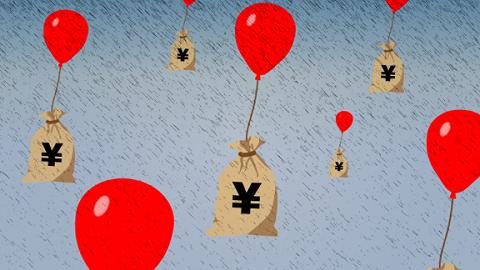 广州财政资金从补到投:3年撬动86亿社会资本,培育小鹏云从等15家上市企业