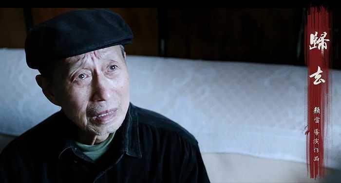 天富在线平台表演艺术家徐才根逝世,享年89岁
