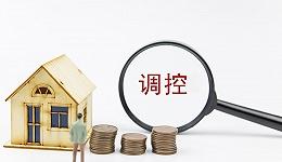 住建部:持续整治房地产市场秩序,房价上涨过快城市将被问责