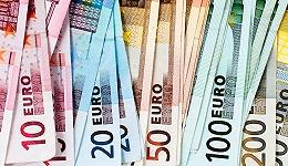 外管局:人民币汇率波动率已接近欧元、日元等发达经济体货币