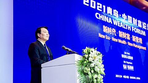 央行副行长陈雨露谈资管新规:净值型资管产品募集资金占比76%,整改进度符合预期