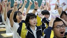 中国人民大学报告:人民币已超过日元和英镑成为第三大国际货币
