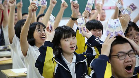 澳门金沙信誉人民大学报告:人民币已超过日元和英镑成为第三大国际货币