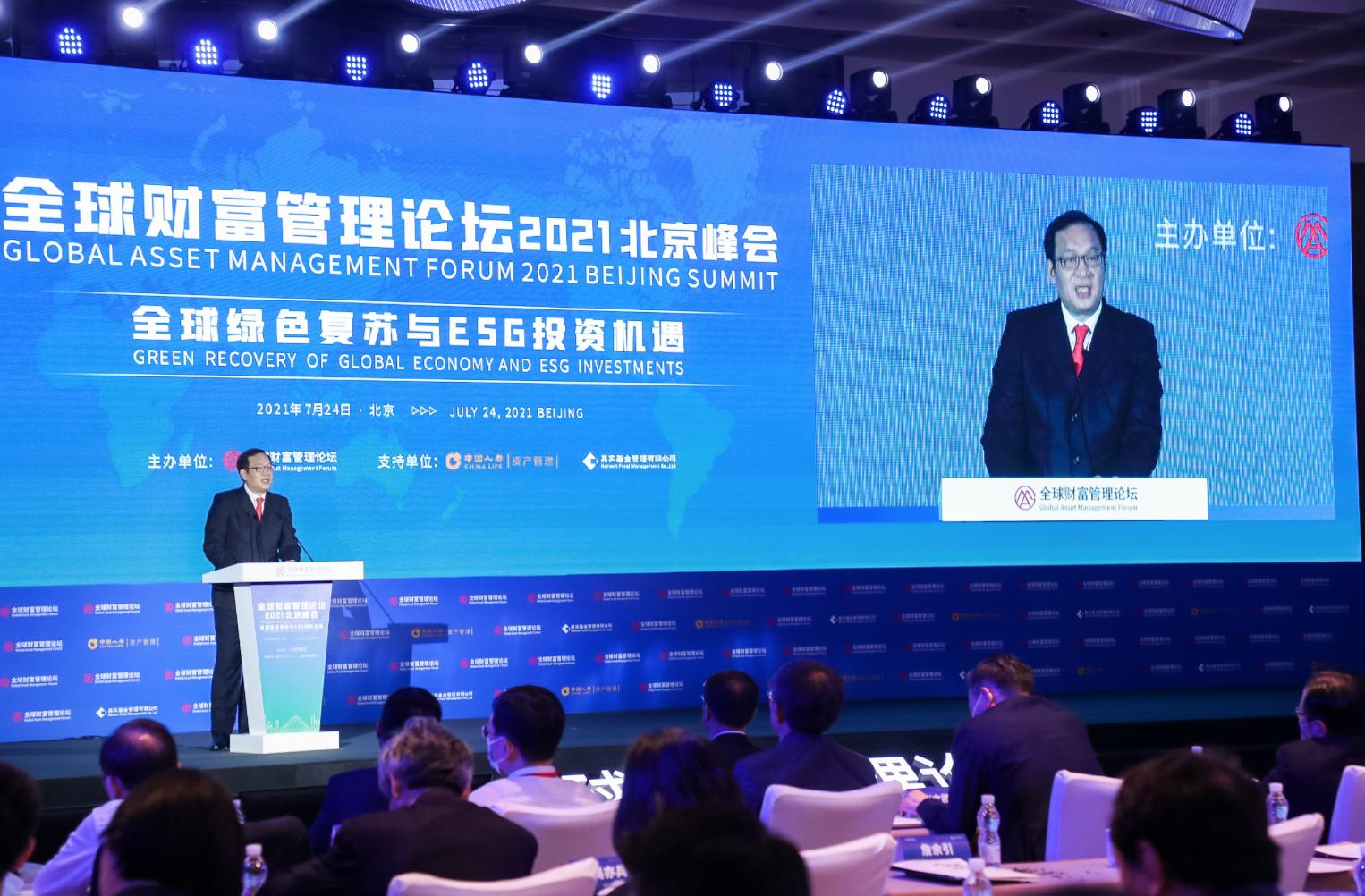 凤凰城代理注册央行副行长范一飞:将引导养老金、保险、社保等资金进入ESG投资市场
