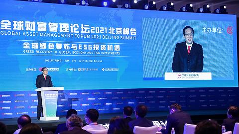 央行副行长范一飞:将引导养老金、保险、社保等资金进入ESG投资市场