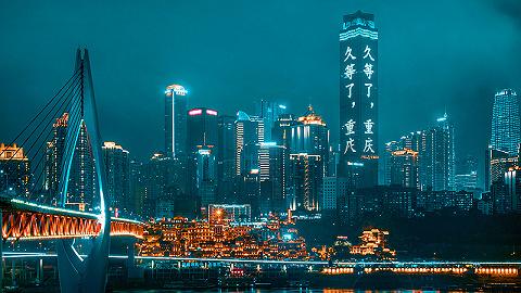 在异乡书写原乡:虹影如何理解旧日重庆与时代激荡中的中国人?