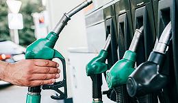 """成品油价迎年内""""第二跌"""",加满一箱油少花4元"""