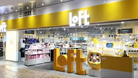 来中国一年后LOFT入乡随俗,加速开店还要做电商