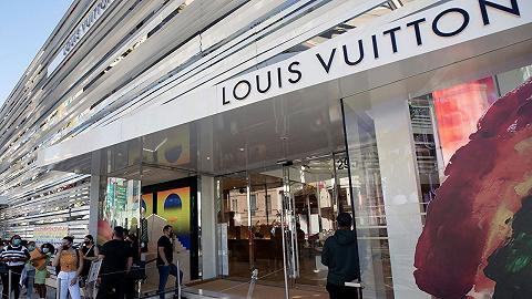 全球奢侈品业恢复元气:LVMH上半年收入赶超疫情前