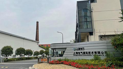 上海电气董事长郑建华被查,公司曾自曝陷83亿财务黑洞,股价已跌逾20%