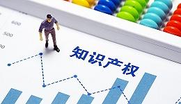 """上海浦东知产体制改革已创造10个""""全国第一"""",未来将打造知产全链条服务"""