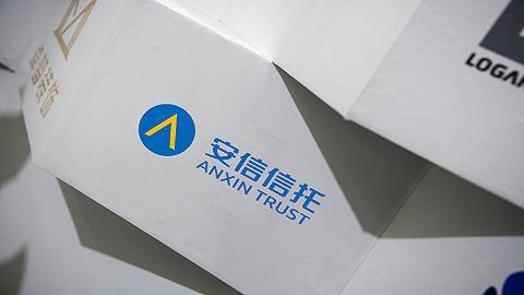 """复牌后""""涨停三连板""""!安信信托高管大换血,新总裁来自重组方上海电气集团"""