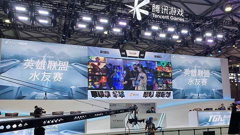 腾讯游戏副总裁刘铭:建设超级数字场景,游戏正为社会创造多元化价值