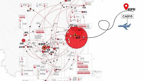 数据|南京疫情是这样扩散至全国12省市24地的