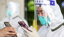 地方新闻精选 | 扬州经开区规定举报涉疫人员可奖5000元 张家界全市范围内实行交通管制