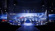 全新奥迪Q2L完成首发,4款新车开启预售 | 新车