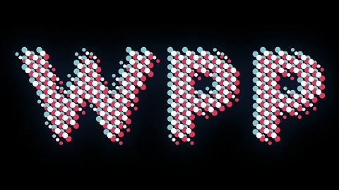 WPP上半年恢复正增长,比预期的还早一年