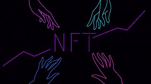 """被低估的""""NFT""""魔力:奥迪、漫威、路易·威登等巨头都加入了"""