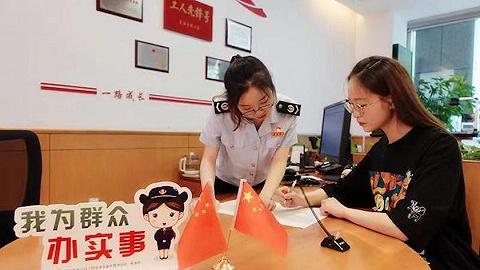 税收优惠政策相继落地,上海税务以制度创新助力浦东更高水平改革开放