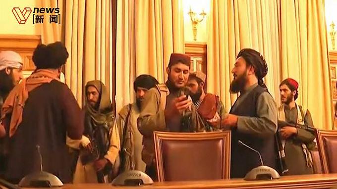 塔利班攻占總統府畫面流出,阿富汗總統已逃離喀布爾