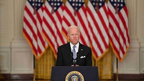 拜登承认误判形势,美国对阿富汗负有什么责任?