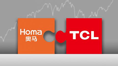 进一步提升控制权,TCL家电拟增持奥马电器22.99%股份