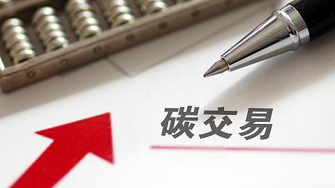 【ESG先锋谈】上海交大低碳学院余海珊:双碳行动合理目标需夯实澳门葡京玩法_数据基础
