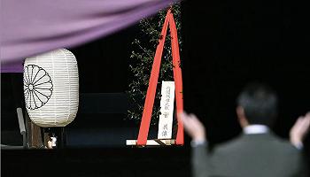 日本戰敗投降76年后,為何靖國神社問題依然存在?