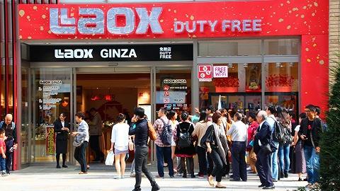 仅剩3家店还在营业,苏宁旗下日本免税连锁LAOX命悬一线