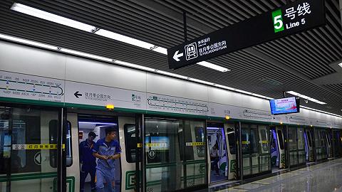 地方新闻精选|郑州地铁5号线已恢复空载运行 黑龙江明确生三孩费用纳入生育保险